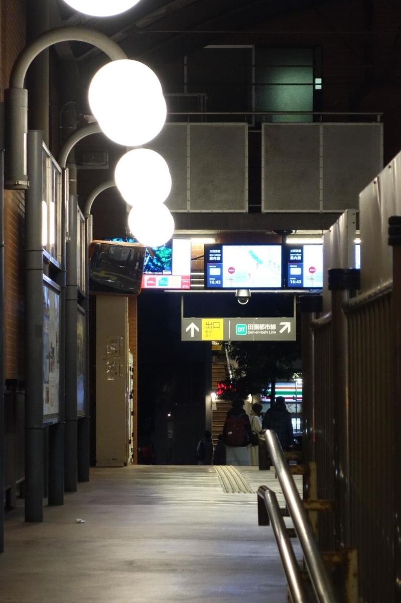 f:id:arashi_golf:20201210215756j:plain