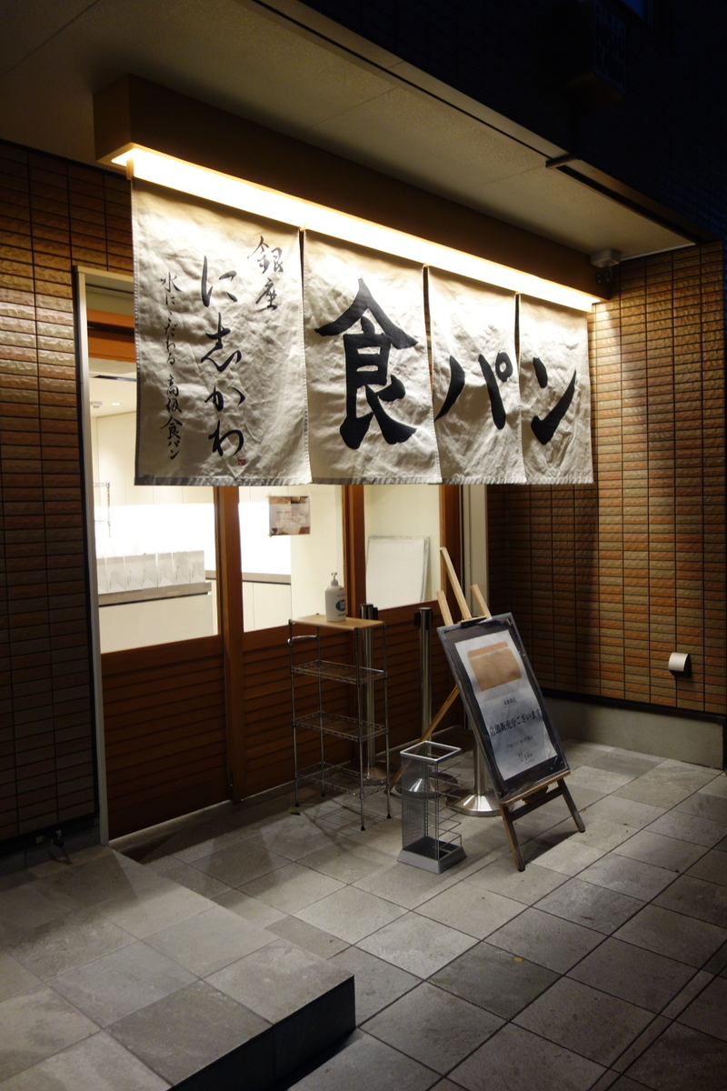 f:id:arashi_golf:20201211110147j:plain
