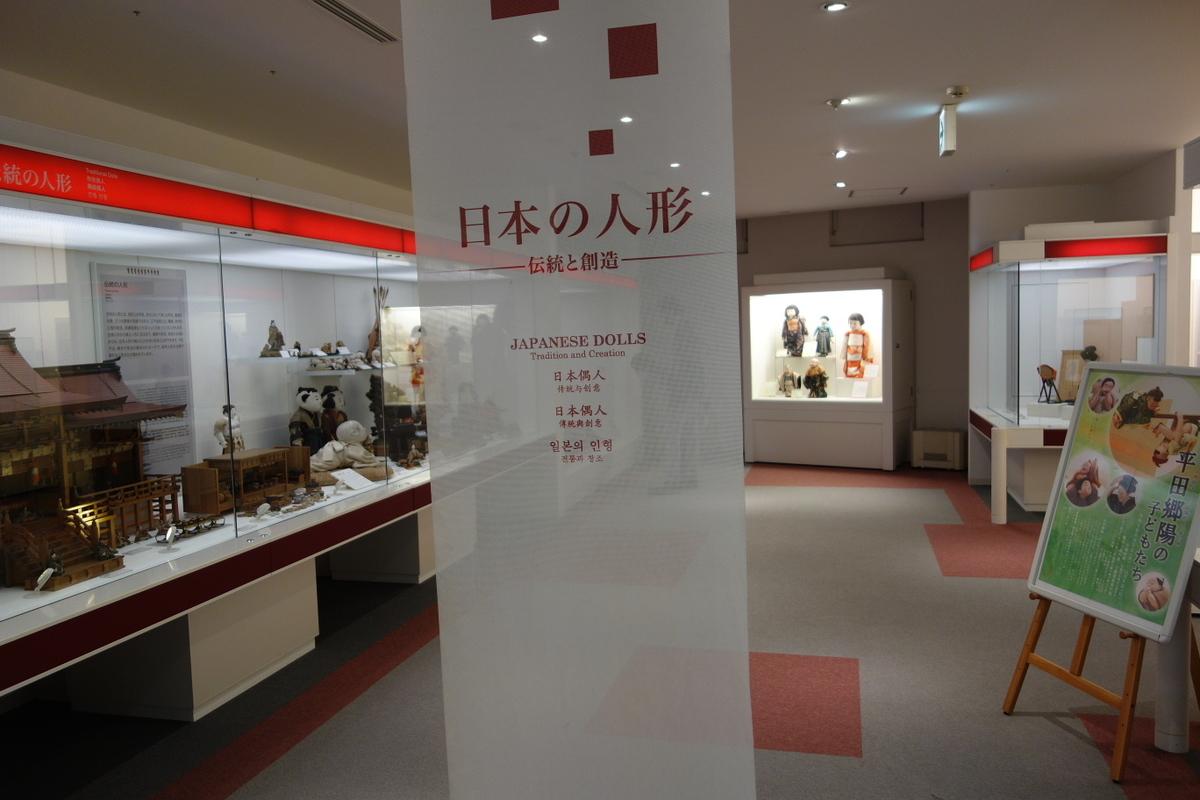 f:id:arashi_golf:20201219221019j:plain