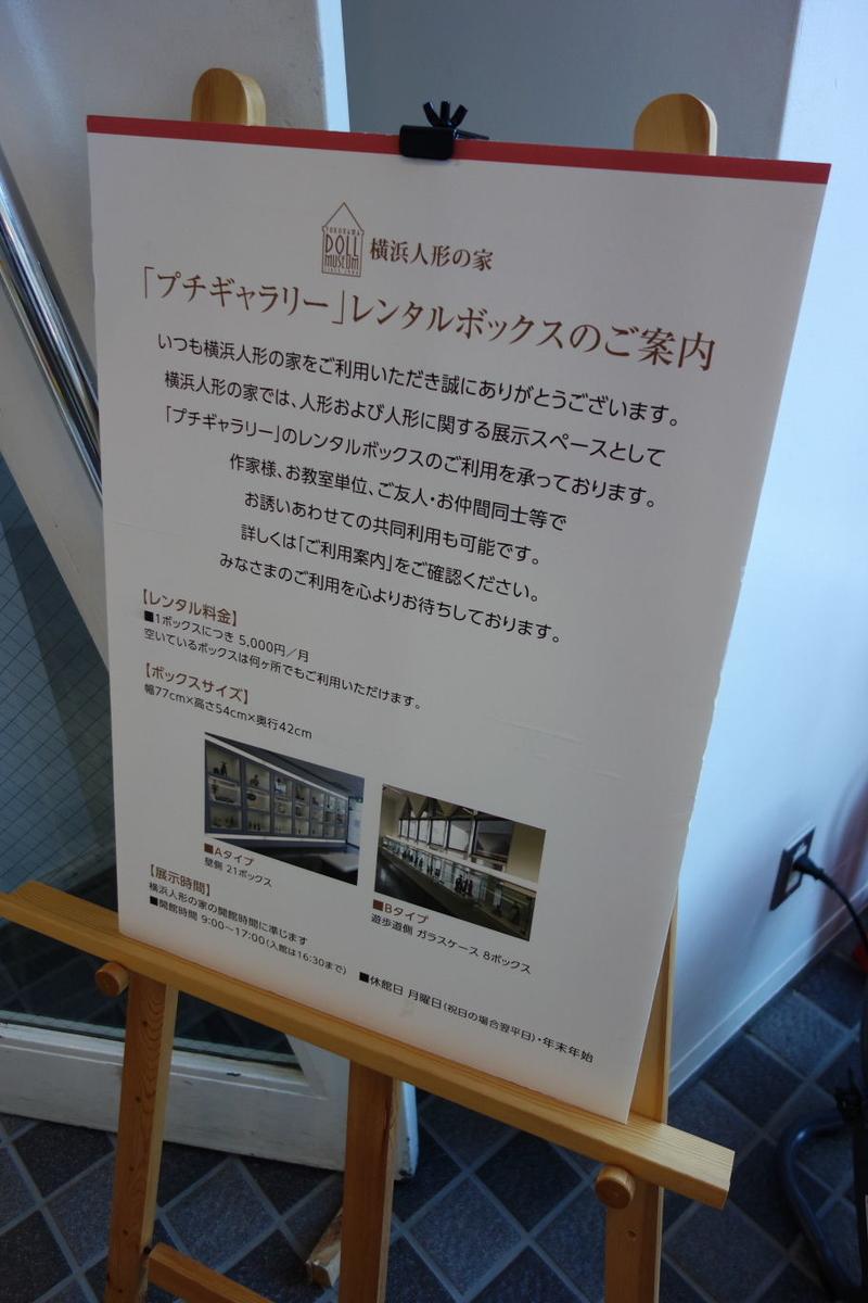 f:id:arashi_golf:20201219223218j:plain