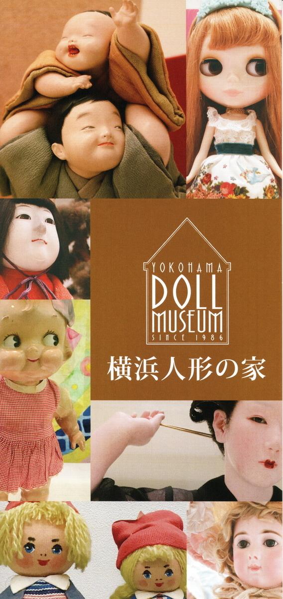f:id:arashi_golf:20201219234807j:plain