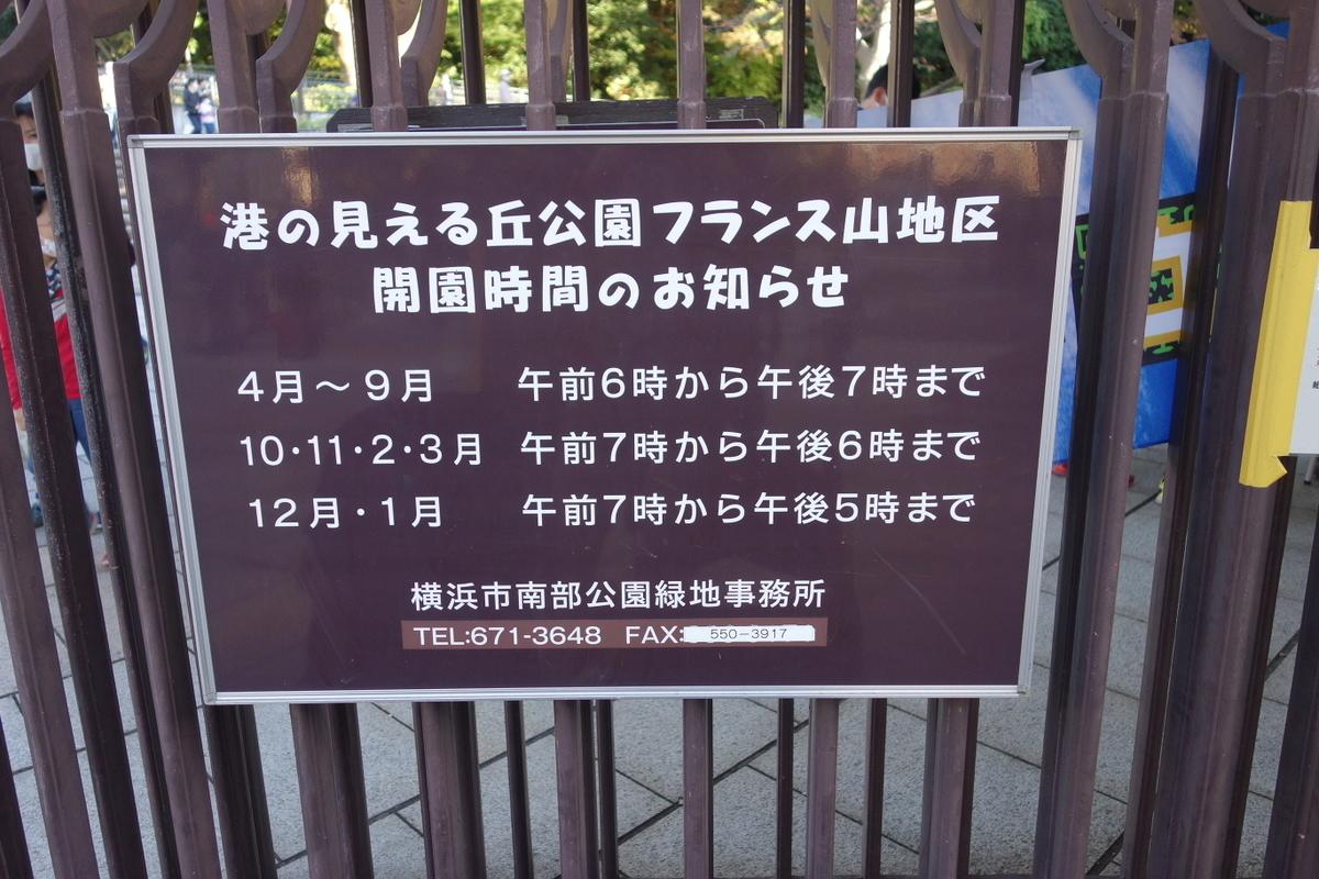 f:id:arashi_golf:20201220180520j:plain