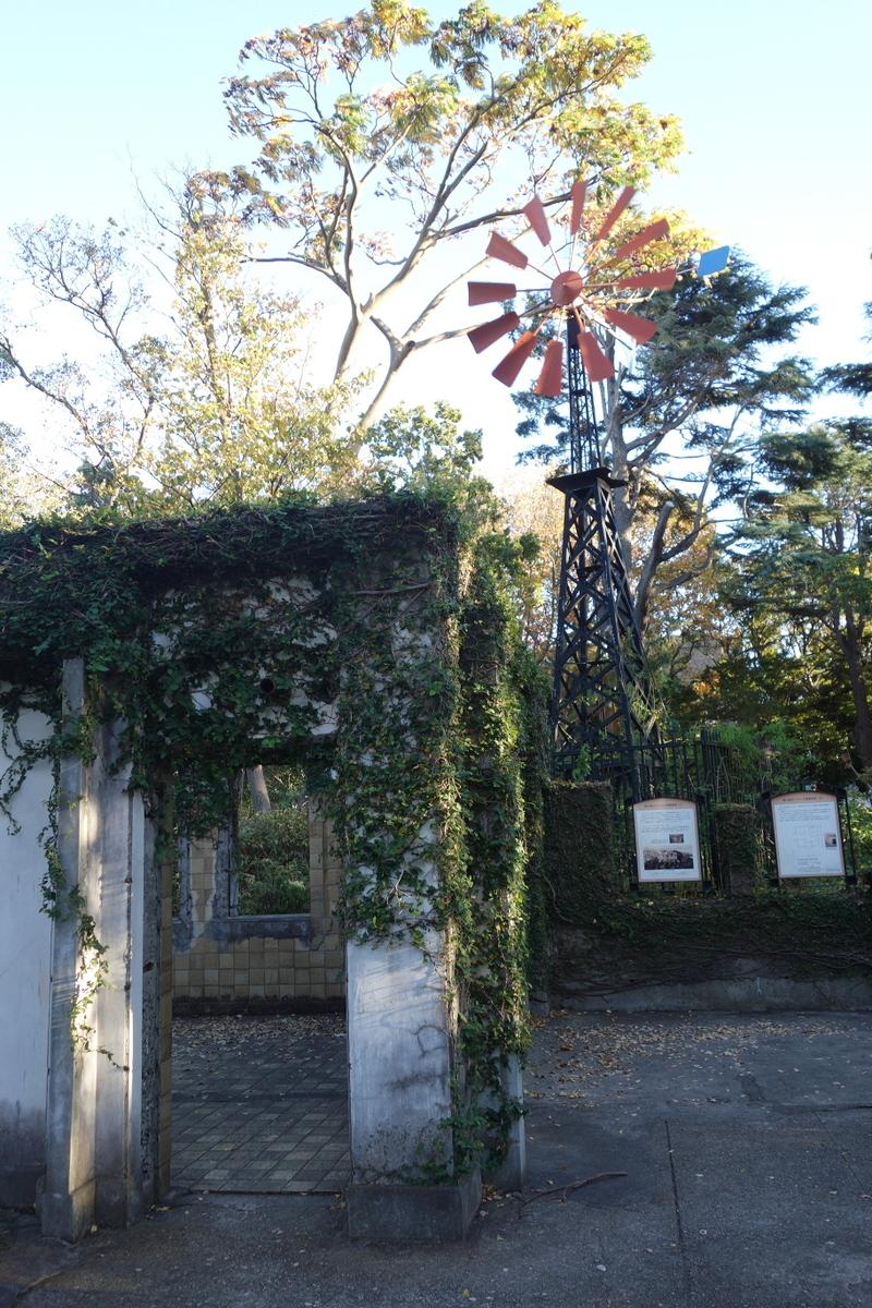 f:id:arashi_golf:20201220180607j:plain