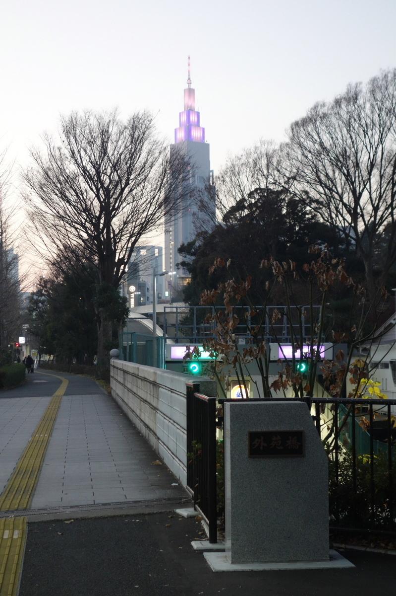 f:id:arashi_golf:20201231190319j:plain