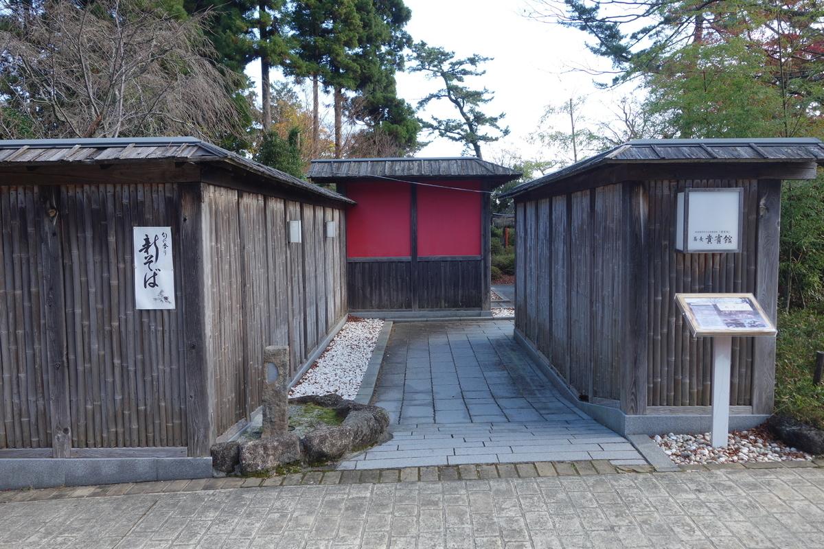 f:id:arashi_golf:20210102192357j:plain