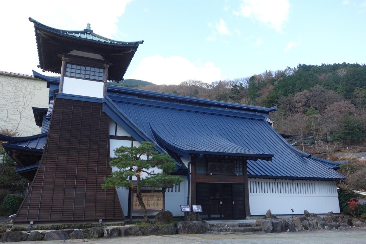 f:id:arashi_golf:20210102192550j:plain