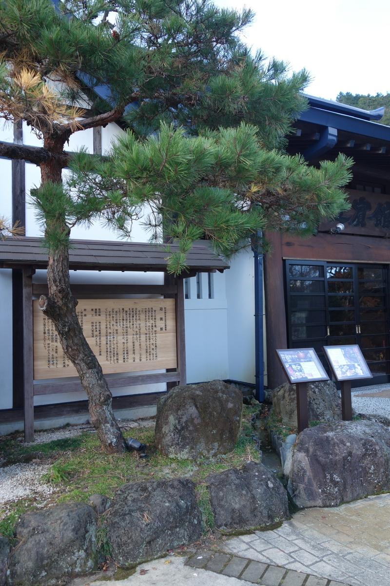 f:id:arashi_golf:20210102192607j:plain