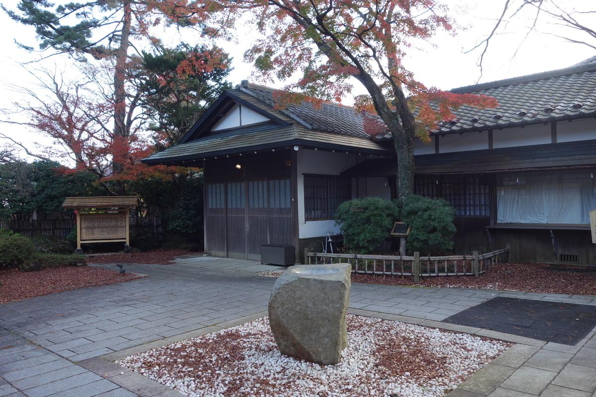 f:id:arashi_golf:20210102192707j:plain
