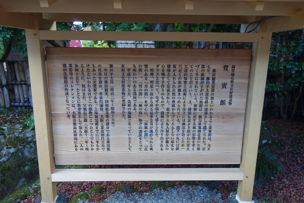 f:id:arashi_golf:20210102192755j:plain