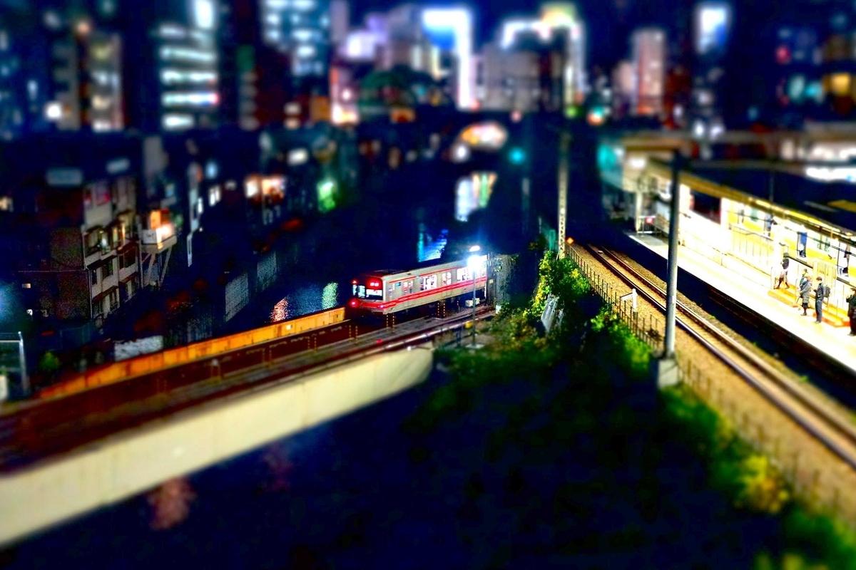 f:id:arashi_golf:20210111164423j:plain