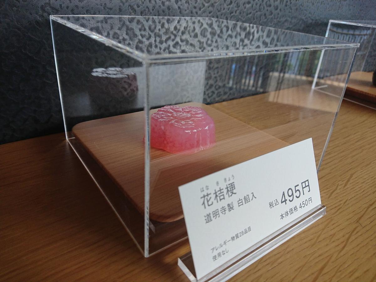 f:id:arashi_golf:20210116111414j:plain