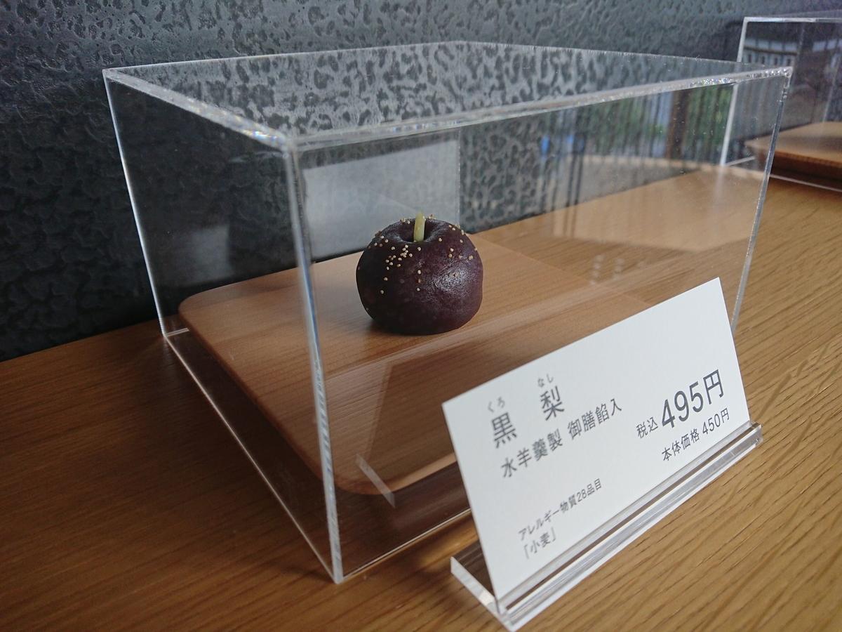 f:id:arashi_golf:20210116111531j:plain