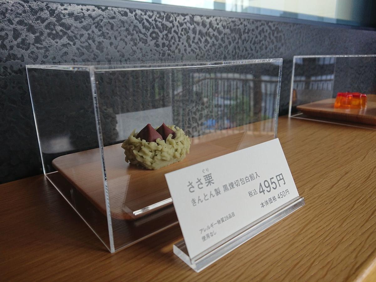 f:id:arashi_golf:20210116111715j:plain