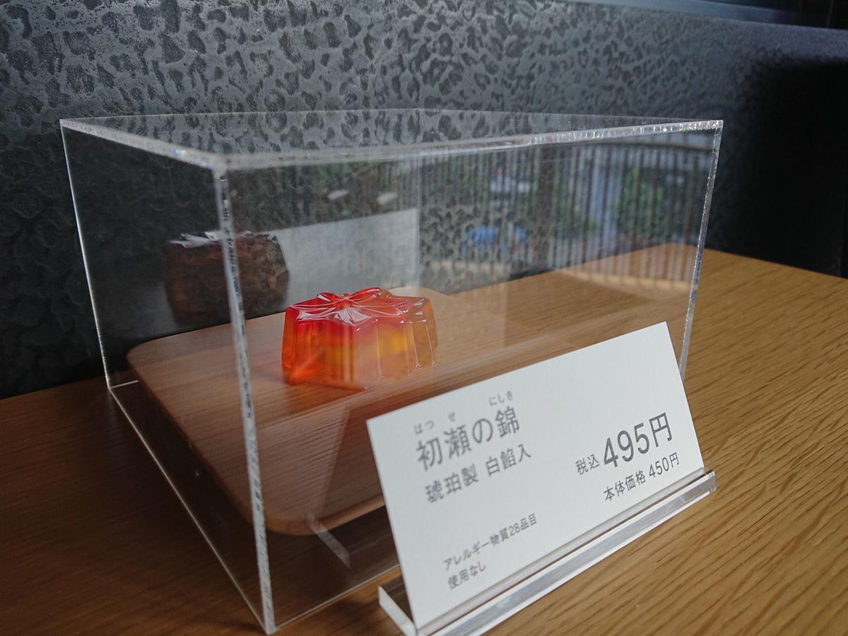 f:id:arashi_golf:20210116112054j:plain