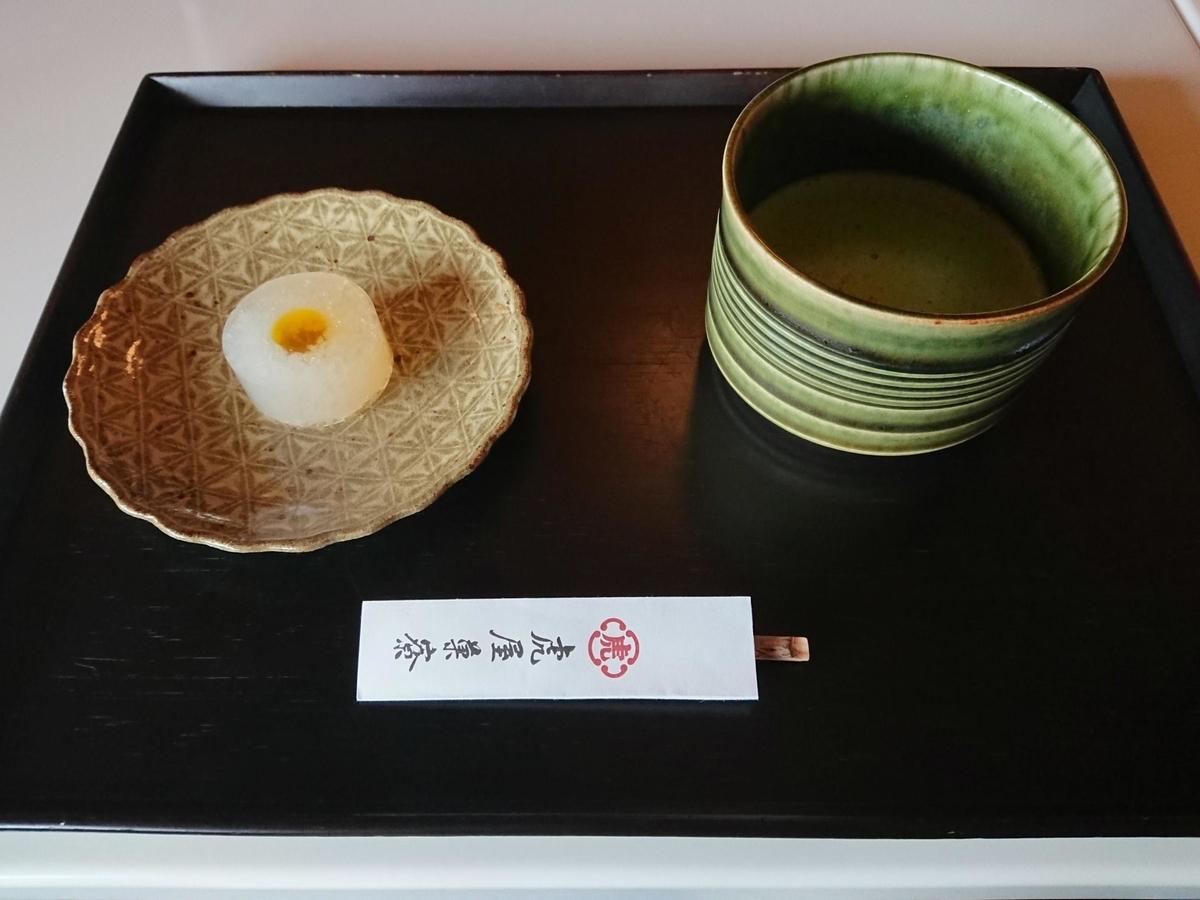 f:id:arashi_golf:20210116113729j:plain