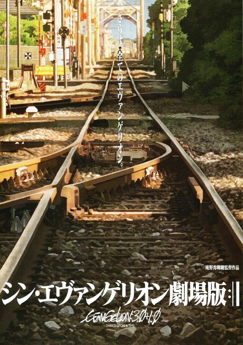 f:id:arashi_golf:20210117013017j:plain