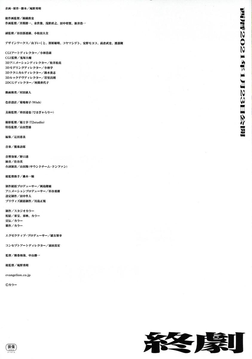 f:id:arashi_golf:20210117013118j:plain