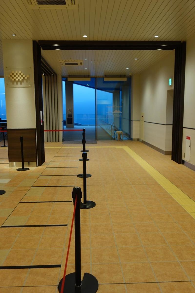 f:id:arashi_golf:20210123230946j:plain