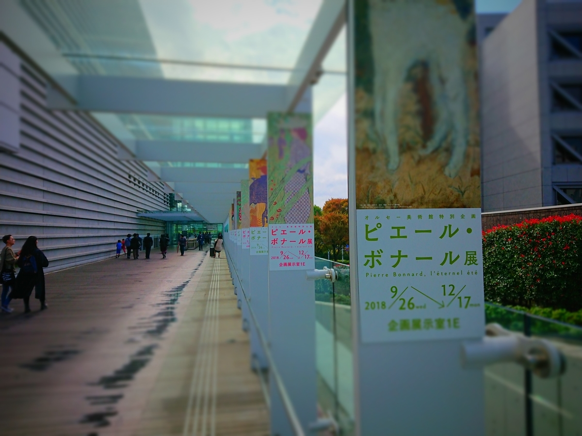 f:id:arashi_golf:20210203002211j:plain