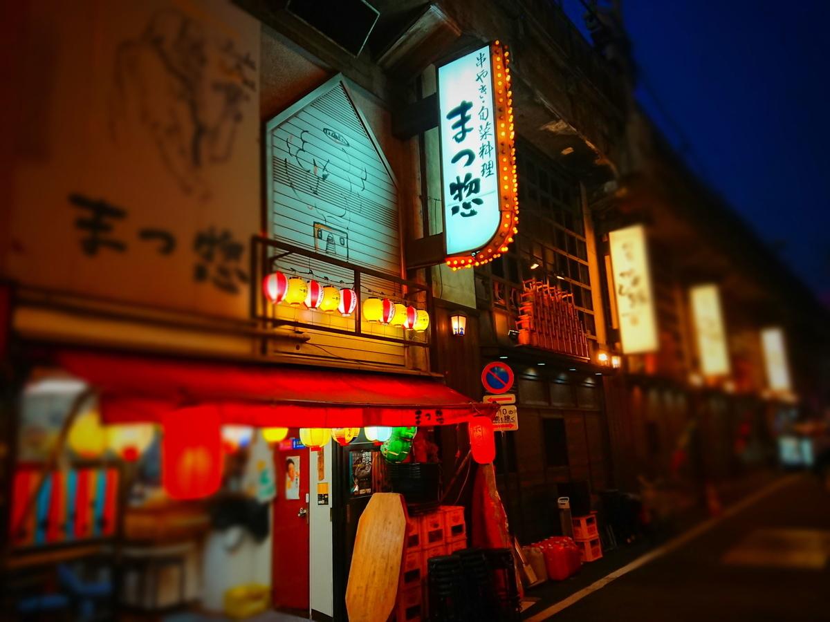 f:id:arashi_golf:20210213205658j:plain