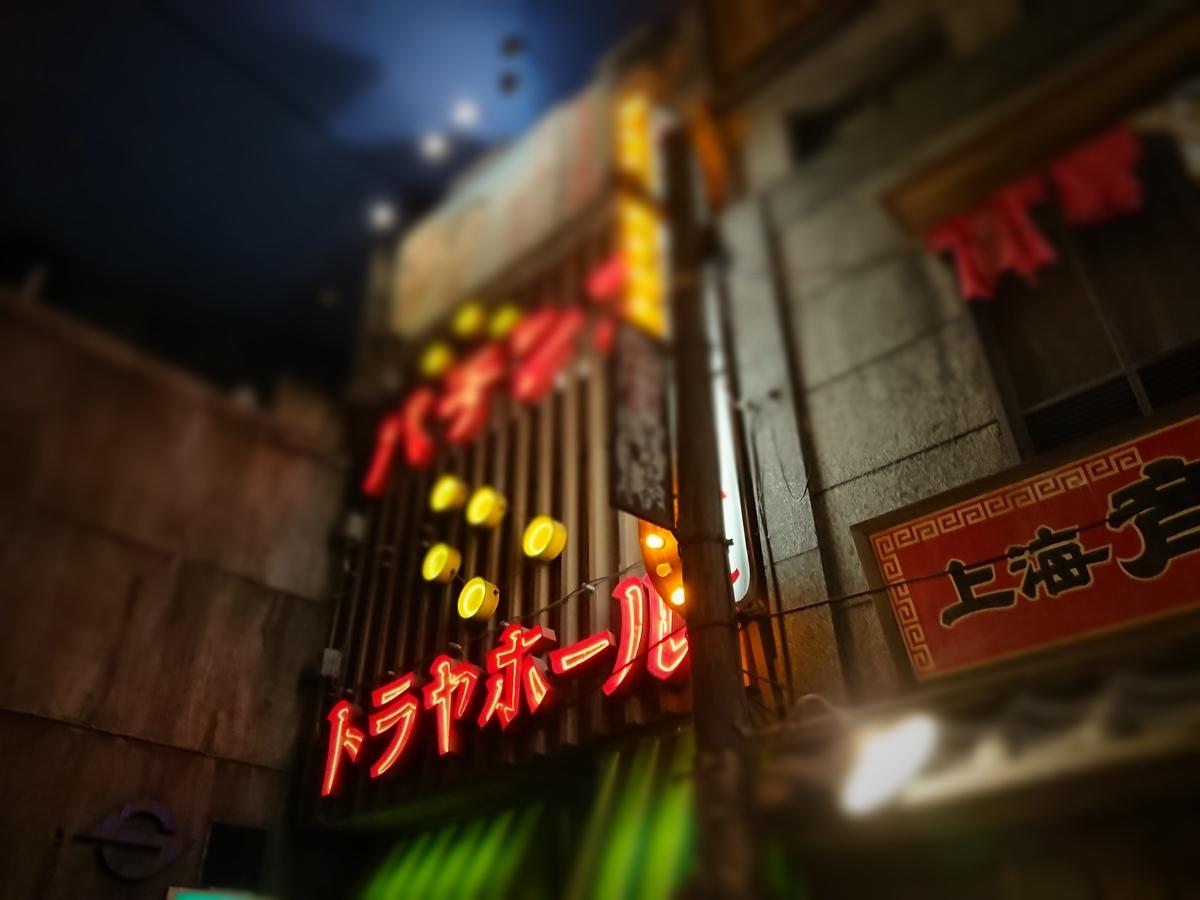 f:id:arashi_golf:20210217200825j:plain