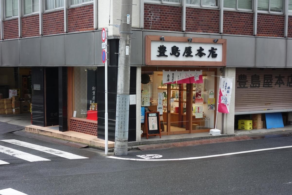 f:id:arashi_golf:20210303213654j:plain