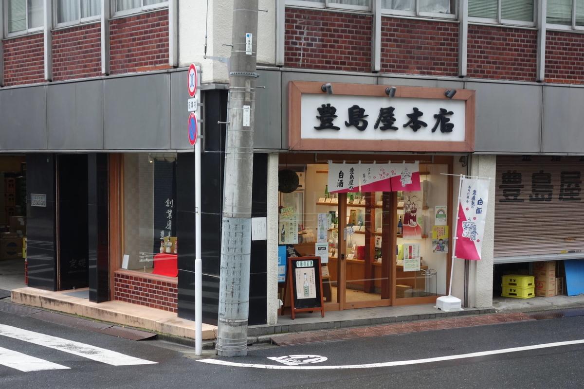 f:id:arashi_golf:20210303213731j:plain