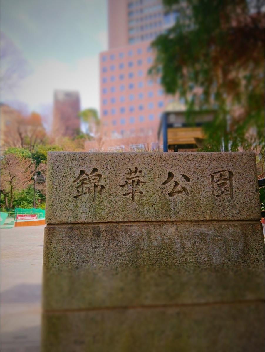 f:id:arashi_golf:20210304000837j:plain