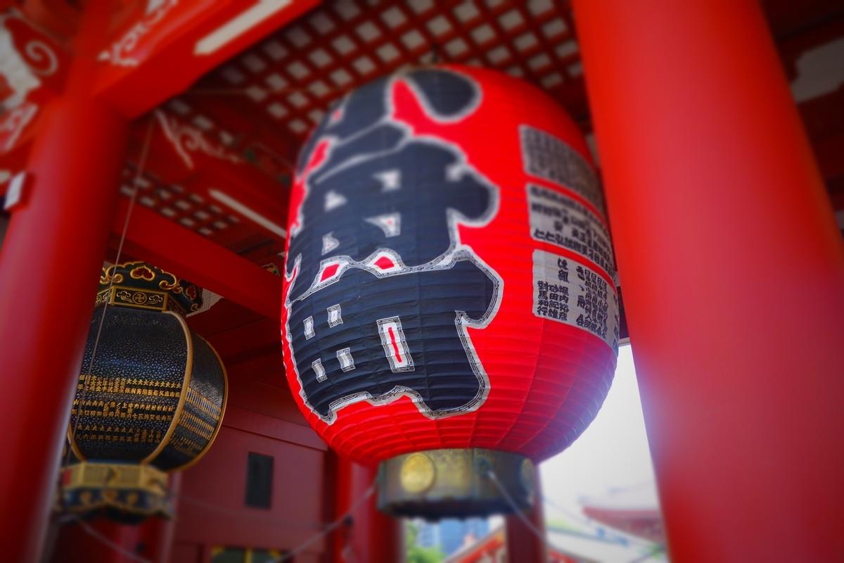 f:id:arashi_golf:20210306225157j:plain