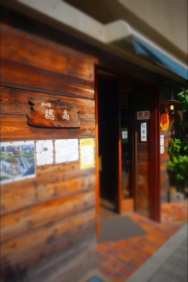 f:id:arashi_golf:20210310230703j:plain