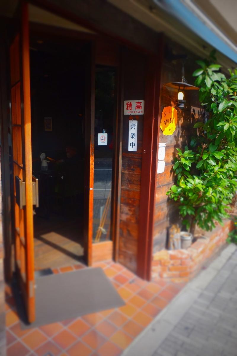 f:id:arashi_golf:20210310230748j:plain