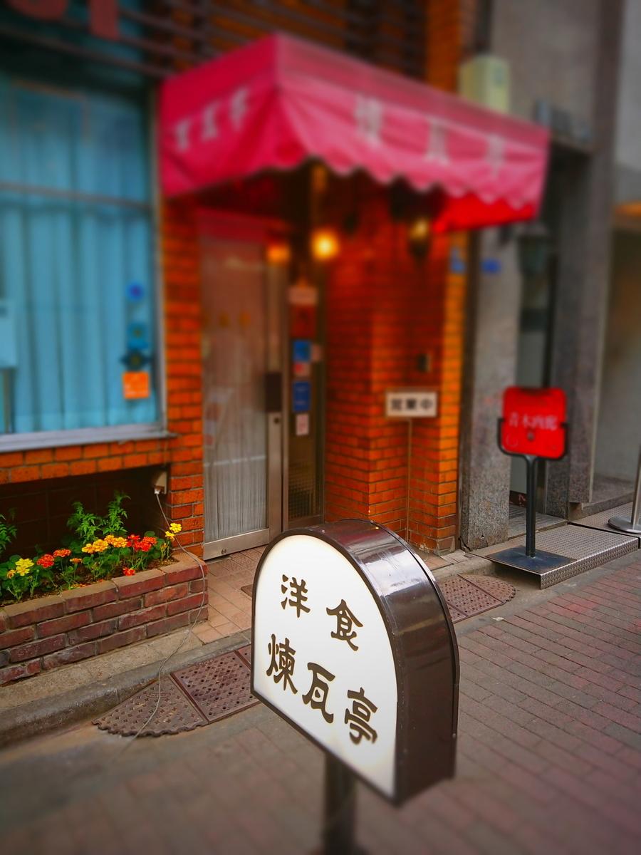 f:id:arashi_golf:20210313233646j:plain