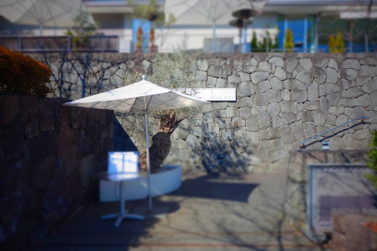 f:id:arashi_golf:20210317225223j:plain