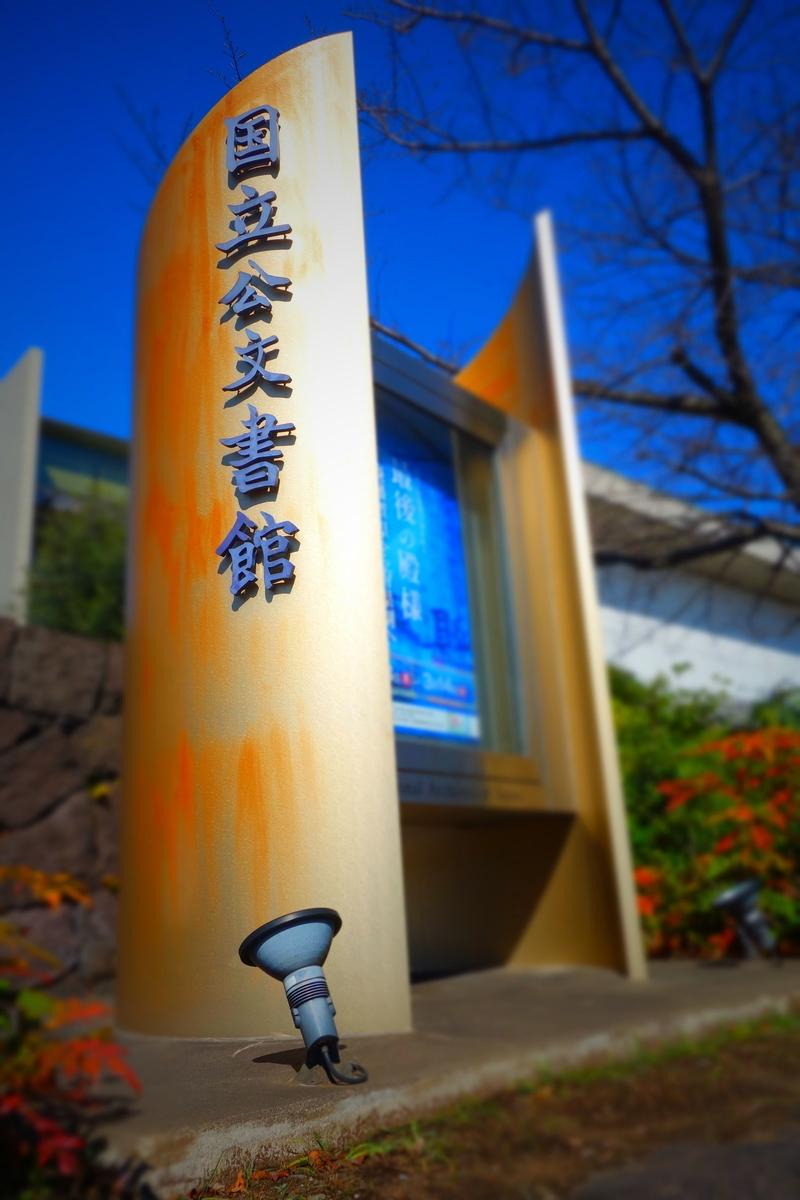 f:id:arashi_golf:20210317225537j:plain