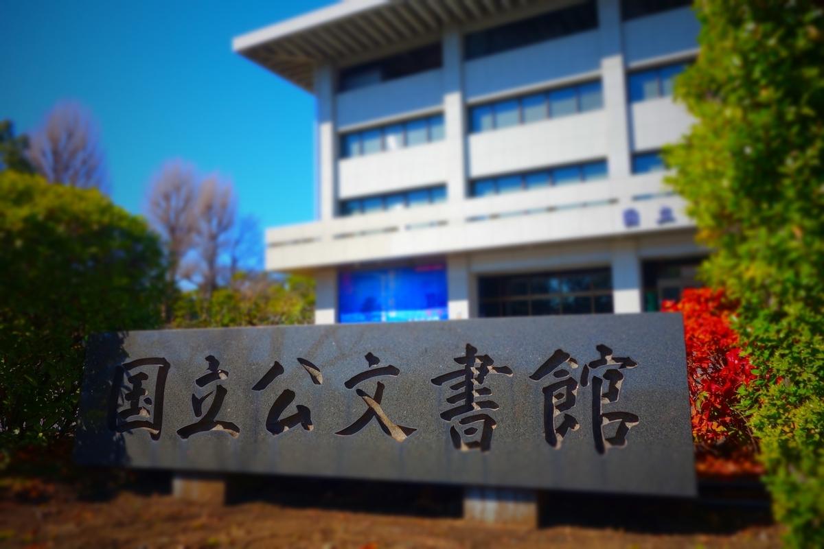 f:id:arashi_golf:20210317225630j:plain