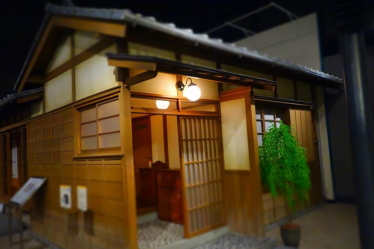 f:id:arashi_golf:20210403233942j:plain