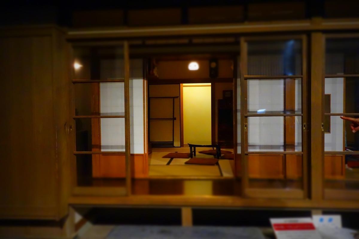 f:id:arashi_golf:20210403234000j:plain