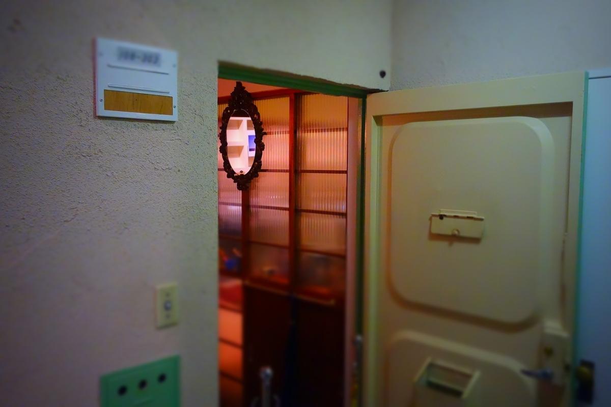 f:id:arashi_golf:20210403234046j:plain