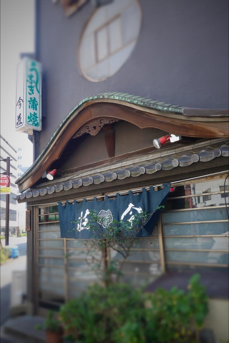 f:id:arashi_golf:20210405234911j:plain