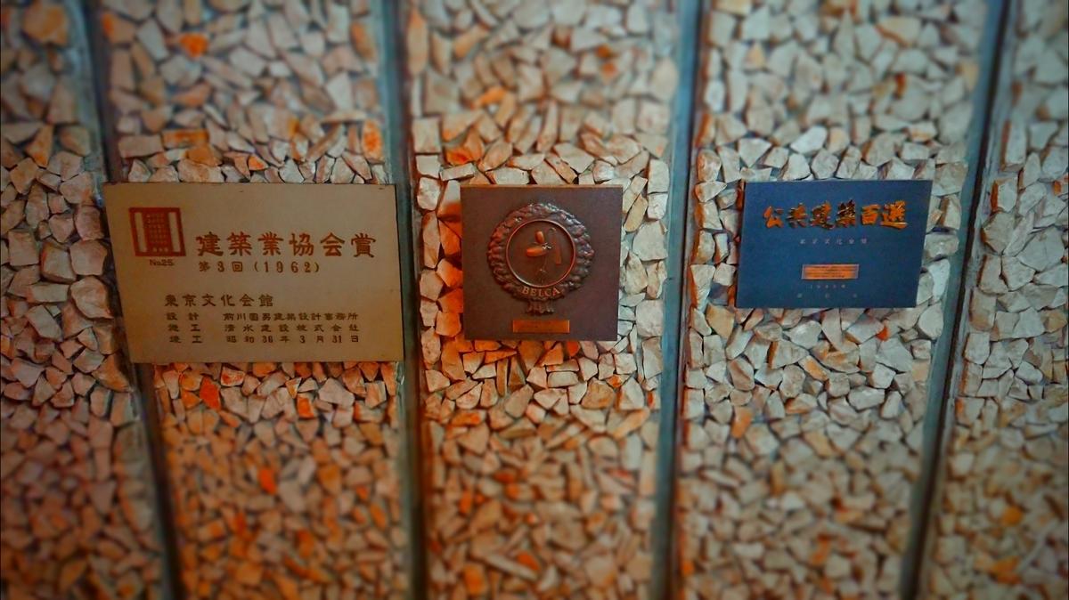 f:id:arashi_golf:20210408212944j:plain