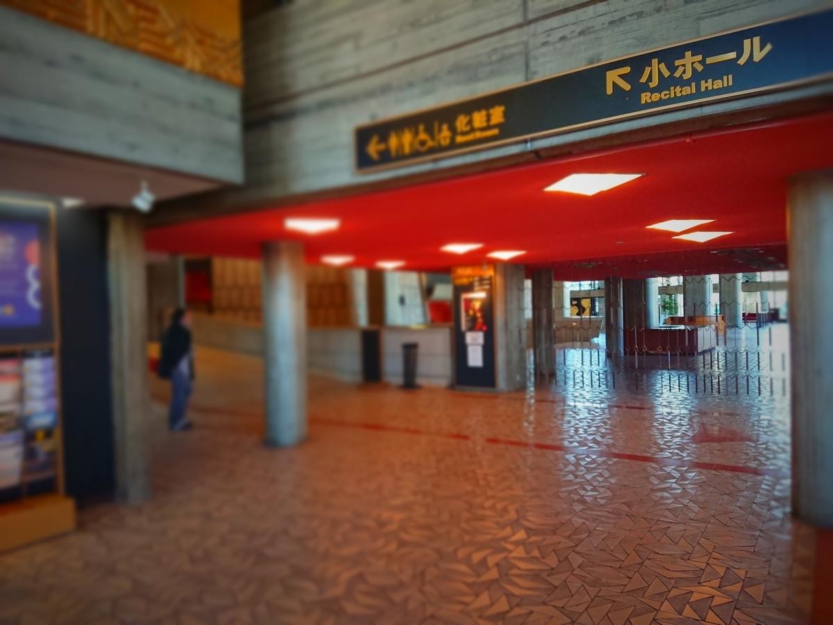 f:id:arashi_golf:20210408213052j:plain