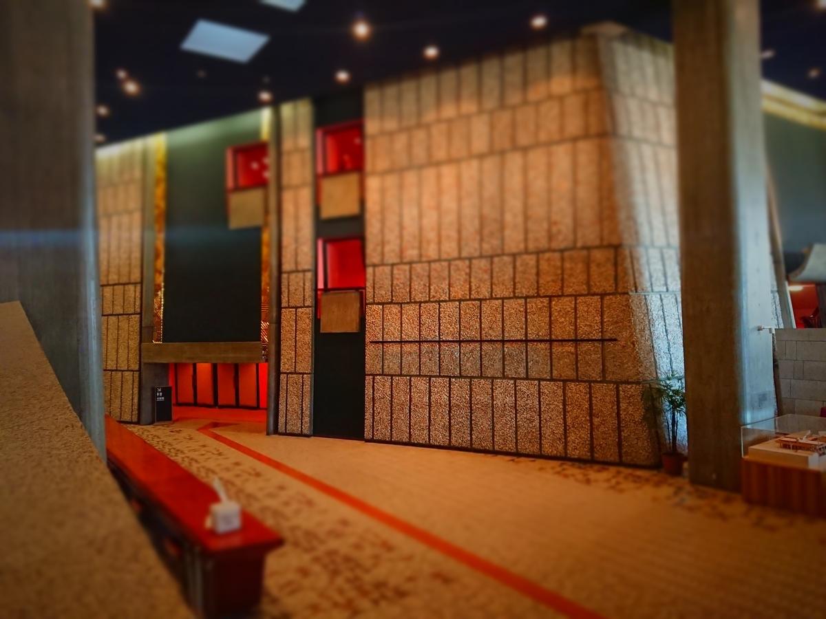 f:id:arashi_golf:20210408213201j:plain
