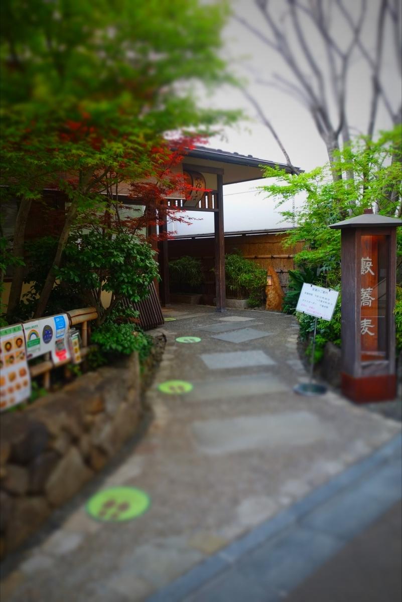 f:id:arashi_golf:20210416202120j:plain