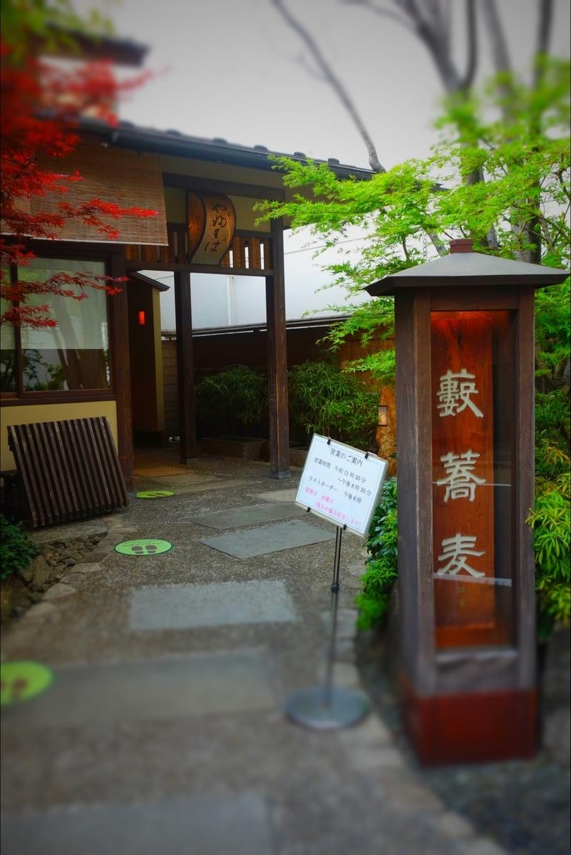 f:id:arashi_golf:20210416202143j:plain