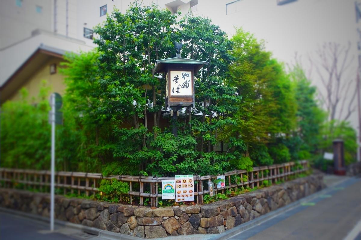 f:id:arashi_golf:20210416202249j:plain