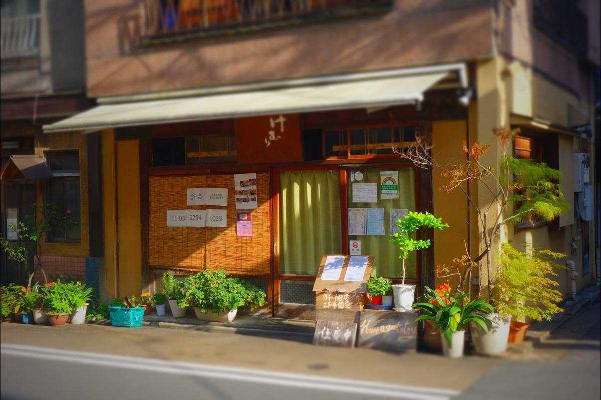 f:id:arashi_golf:20210416202450j:plain