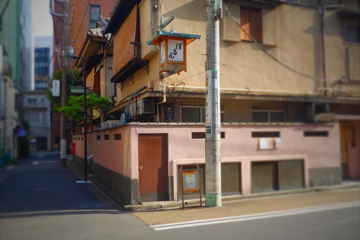f:id:arashi_golf:20210416202513j:plain