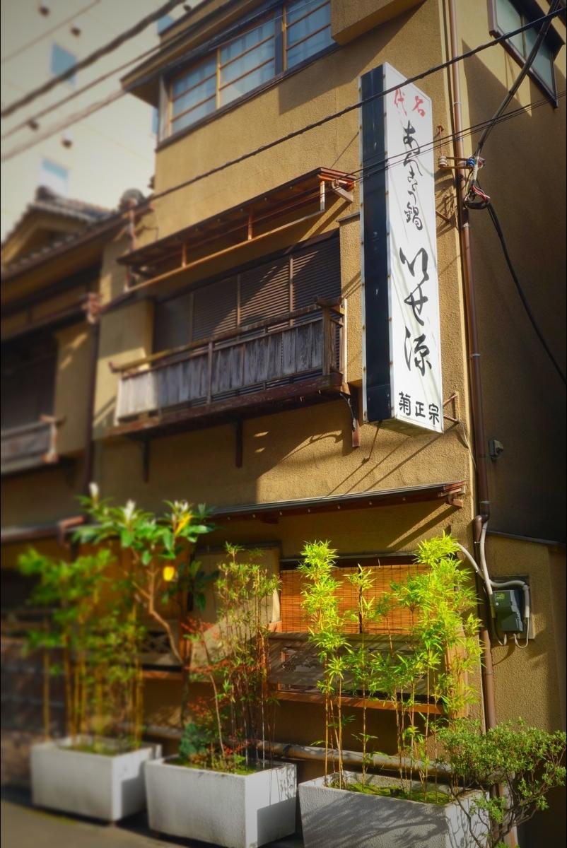 f:id:arashi_golf:20210416202538j:plain