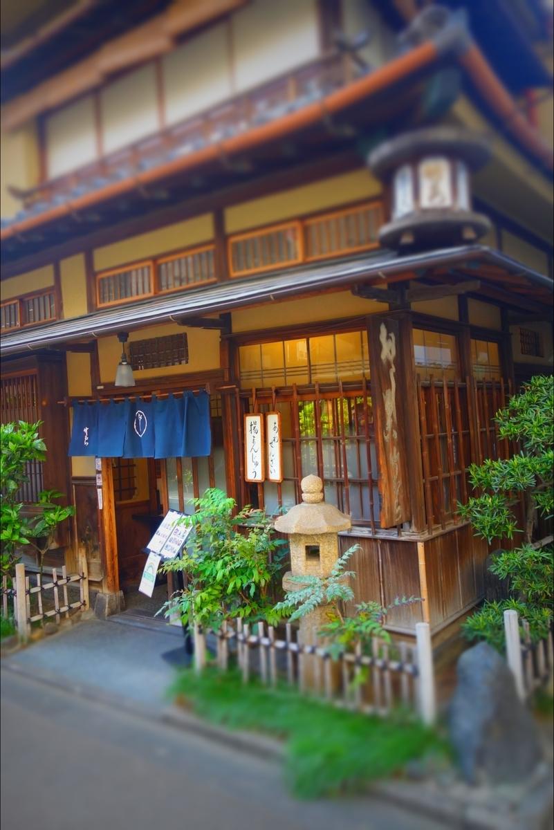 f:id:arashi_golf:20210416203033j:plain