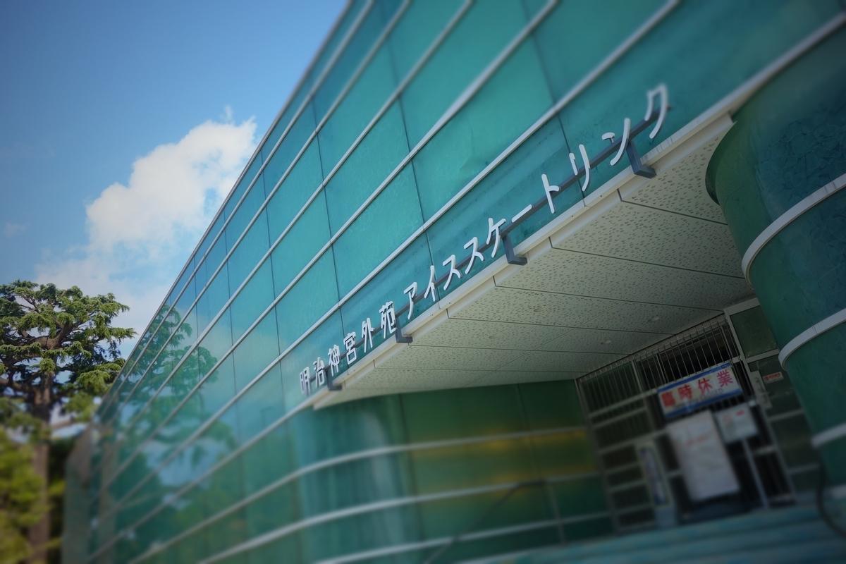 f:id:arashi_golf:20210420211245j:plain
